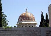 Haifa Bahai Gardens Golden Dome 2003