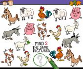 image of brain teaser  - Cartoon Illustration of Finding the Same Picture Educational Game for Preschool Children - JPG