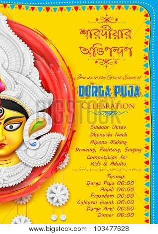 Illustration of durga puja background with bengali text meaning illustration of durga puja background with bengali text meaning autumn greetings poster m4hsunfo