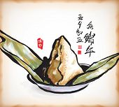 Vector Ink Painting of Zongzi - Traditional Dragon Boat Festival dumpling with Chinese Greeting Call