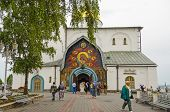POCHAYIV, UKRAINE - AUGUST 14: Unidentified believers and tourists in Holy Dormition Pochayiv Lavra,