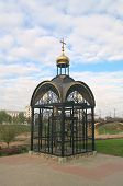 Steel Belfry Of Orthodox Church Of The Annunciation