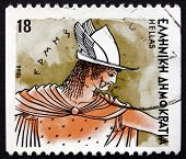 Postage Stamp Greece 1986 Hermes, Greek God