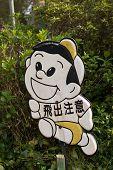 YOSHINO, JAPAN - APRIL 17th  :The traffic sign mean beware of children , Yoshino, Nara, Japan on 17t