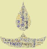 Diwali, Indian Holiday.