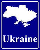 Silhouette Map Of Ukraine