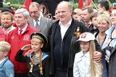 The Leader Of Communist Party Of Russia Gennady Zyuganov Is Photographed With Children