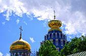 Cupola Of Voskresensky Church, New Jerusalem Monastery - Russia