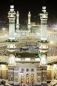 Islamic Holy Place - series of the largest resolution images