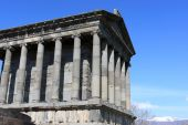 Side Of Garni