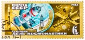 Stamp Printed In The Ussr Shows The Day Of Astronautics On April, 12Th