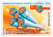 Stamp Printed In Ussr, International Flights Into Space, Intercosmos, Delivery Of Spacecraft To Rock