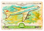 Stamp Printed In Ussr Shows The Aeroflot Emblem And Aircraft With The Inscription