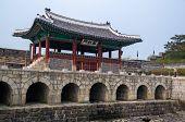 Hwahongmun Gate (Buksumun), Suwon Hwaseong Fortress, South Korea