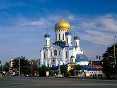 Cathedral Of Christ The Saviour In Uzhhorod, Ukraine.