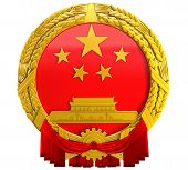 3D Chinese coat of arms