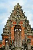 Bali temple - Pura Tirta Empul