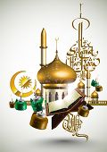 picture of pelita  - Vector Muslim Ramadan Element - JPG