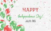 Maldives Independence Day Greeting Card. Flying Balloons In Maldives National Colors. Happy Independ poster