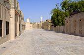 The Bastakiya Quarter in Dubai, UAE