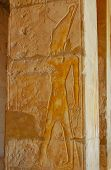 Ancient Egyptian Relief