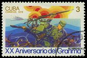 Cuba - Circa 1976: Stamp Printed In Cuba Shows Soldiers And Boat, Devoted To The 20 Aniversario Del