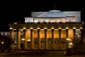 Theatre Of Opera And Balet. Night