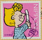 JAPAN - CIRCA 2001: A stamp printed in Japan, shows a little boy, circa 2001