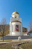 Chapel Of Alexander Nevsky. Russia. Orel.
