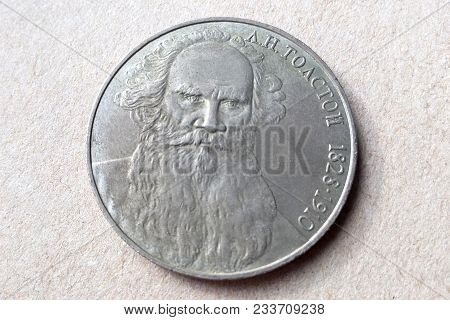 Coin Lion Thick Russia Closeup