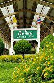 Chiangmai train station