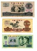 Old Chinese currency with communist figures