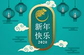 Chinese New Year 2020 Vector Design.chinese Calligraphy Translation Rat Year And rat Year With Big  poster