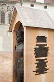 guardhouse on Bratislava square