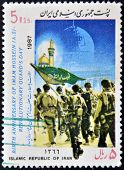 A stamp printed in Iran dedicated to birth anniversary of Imam Hossein - revolutionary guard�s day