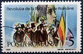 stamp printed in Romania dedicated to popular revolution