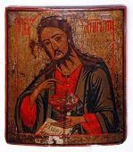 John The Baptist (old-ritualists)
