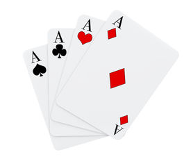 image of unicity  - Four aces cards suits on a white background - JPG