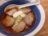 The Dish Of Pork Ramen, Chacu Men