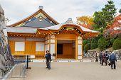 Nagoya Castle Former Palace