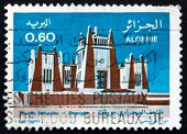 Postage Stamp Algeria 1977 Sahara Museum, Ouargla