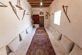 Traditional Bedouin Common Room