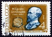 Postage Stamp Russia 1962 Mikhail Osipovich Dolivo-dobrovolsky, Scientist