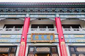 stock photo of sinful  - Wong Tai Sin Temple in Hong Kong - JPG