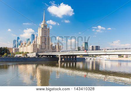 Novoarbatsky Bridge with