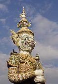 Temple Demon
