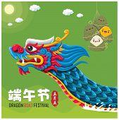 Vintage Chinese Rice Dumplings Cartoon Character. Dragon Boat Festival Illustration.(caption: Dragon poster