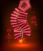 Vector 3D Fire Cracker del año nuevo chino