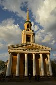stock photo of dnepropetrovsk  - Holy Transfiguration Cathedral Dnipropetrovsk  - JPG