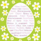 Cartão de Páscoa com texto em vários idiomas